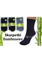 Męskie Skarpetki bambusowe to idealne rozwiązanie dla panów którzy mają problemy zdrowotne i pragną komfortu.